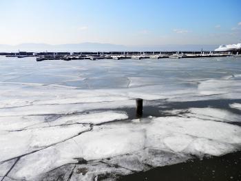 Mostly frozen Hudson River.